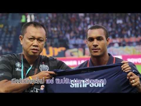 บรรยากาศการแข่งขัน บุรีรัมย์ 2-1 ชลบุรี (TPL 2013) เวอร์ชั่นขแมร์