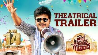 Vajra Kavachadhara Govinda Telugu Movie Trailer Saptagiri Shreays Media
