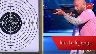 Gambar cover إغلب السقا .. قريباً في رمضان على MBCمصر