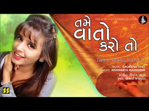 Tame Vaato Karo To | તમે વાતો કરો તો | Singer: Aishwarya Majmudar | Music: Gaurang Vyas