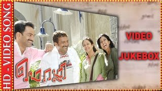 Mozhi | Tamil Movie | Video Jukebox | Kalaignar TV Movies