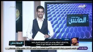 الماتش - رضا شحاتة: «لاعبو الزمالك شتمونا ..ولعبنا على العصبية نقطة ضعفهم»