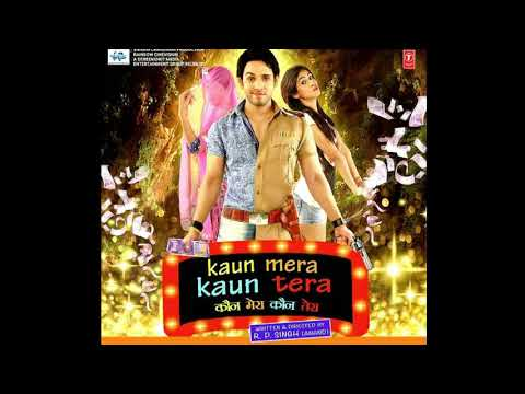 Bajega Band Mika Singh mp3 song  DJ all time hit song