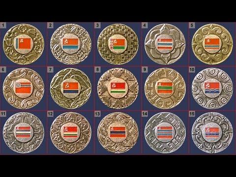 Значки СССР: Флаги союзных республик