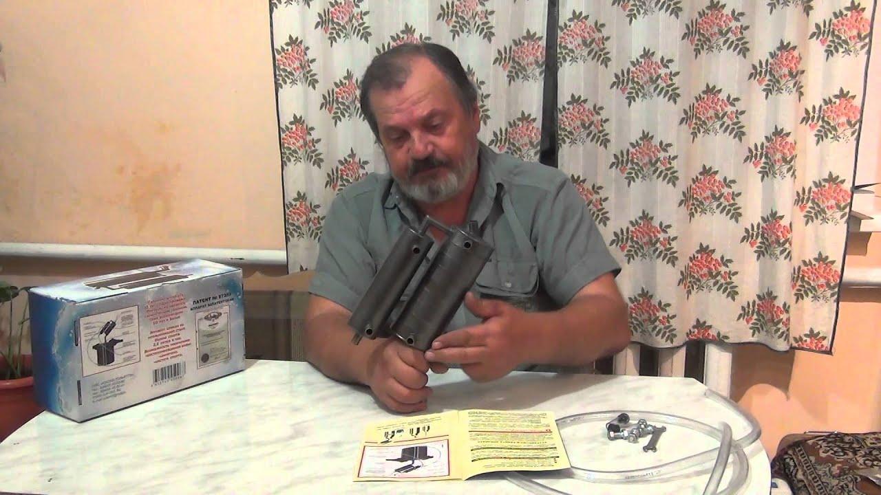 домовенок самогонйи апарат инструкцыя
