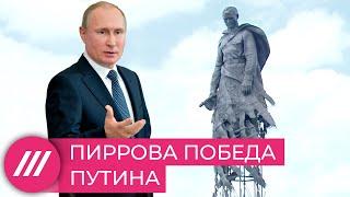 Как голосование по поправкам спустило Путина с небес на землю Нюансы с Юлией Таратутой