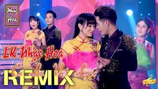 Liên Khúc Nhạc Trung Hoa Có Lời Việt Remix Mới Hay Nhất Thời 7X 8X 9X - Ân Thiên Vỹ & Lý Diệu Linh