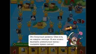 Новейший взлом игры Сокровища Пиратов На деньги и предметы с помощью Cheat Engine (Не Визуал)