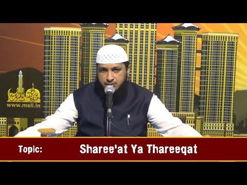 Ramadhan Lecture - Episode 21    Sharee'at ya Thareeqat by Hafiz Javeed Usman Rabbani thumbnail