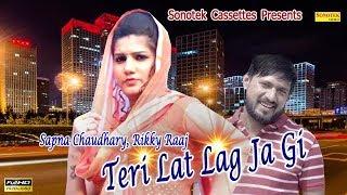 Teaser    Teri Lat Lag Ja Gi    Sapna, Rikky Raaj    Sonu Sharma    Haryanvi song