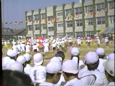 大和西小学校運動会