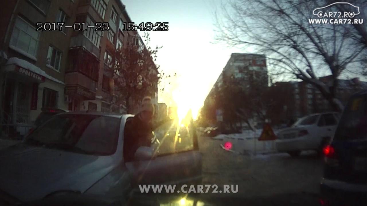 ДТП на ул. Немцова в Тюмени (МАТ)