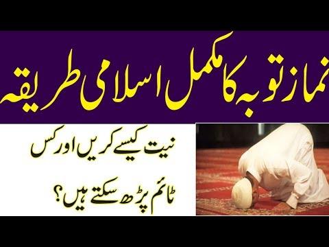 Hazrat Muhammadﷺ ki btayi hui Ayat e Shifa from YouTube · Duration:  3 minutes 30 seconds