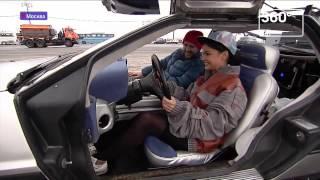 Корреспондент «360» устроил тест-драйв автомобилю из фильма «Назад в будущее».