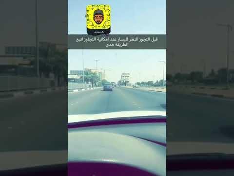 مسلسل فضيحة سعوديه نيك نيم سواقة المرأة رقم سكس جنس أنثى اغاني ٢٠١٨ thumbnail