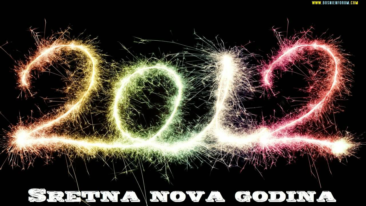 dj krmak nova godina