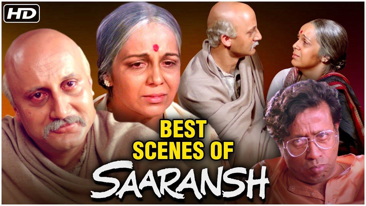 Download Best Scenes Of Saaransh | Mahesh Bhatt | Anupam Kher, Rohini Hattangadi | #37YearsOfSaaransh
