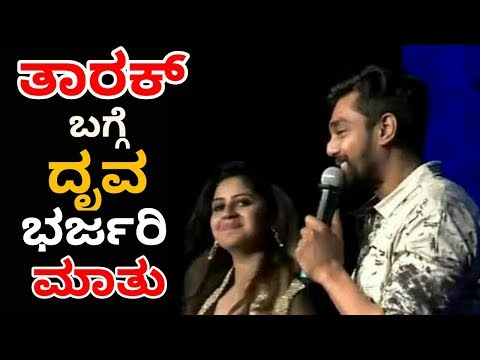 Druva Sarja on Tarak movie | Bharjari hero Dialogues in mysore | Dasara Special