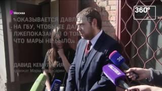 Мару Багдасарян снова вызвали в суд