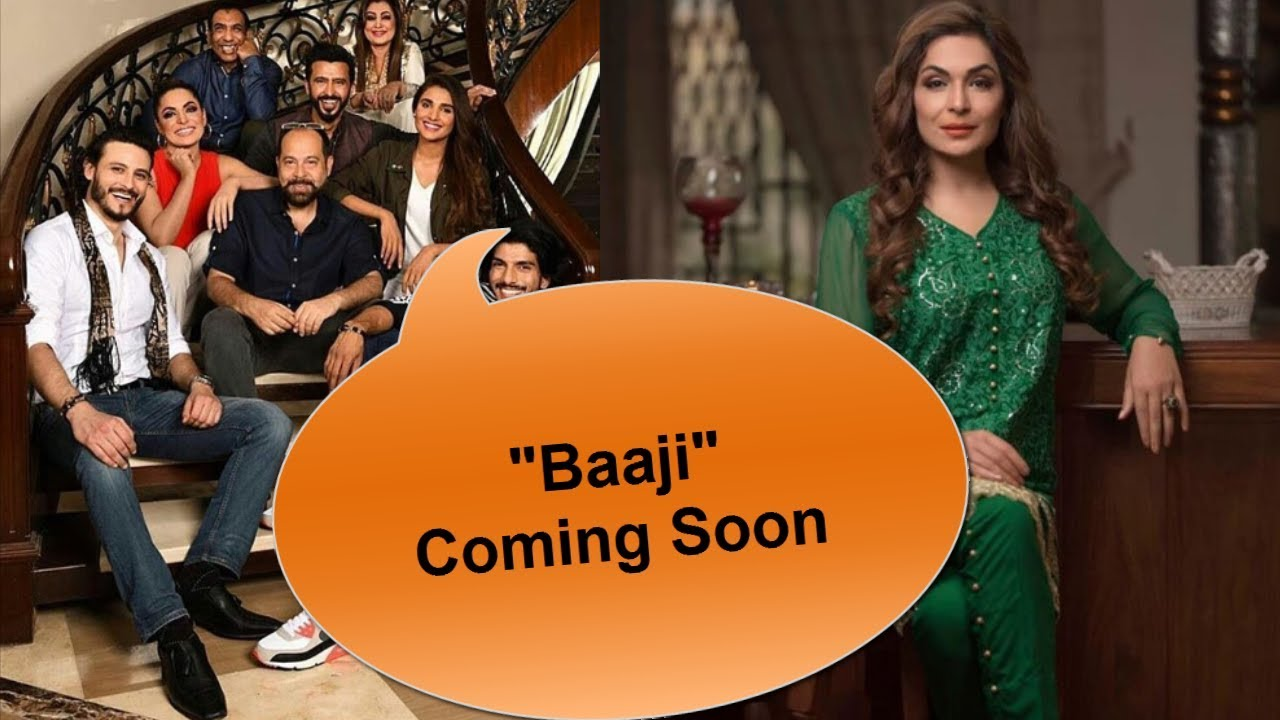 Image result for baaji