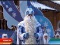 Откуда пришел Дед Мороз и за что в СССР хотели погубить снежного пенсионера