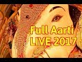 श्रीमंत दगडुशेठ हलवाई गणपती संपूर्ण आरती लाइव June 2017 || Dagdusheth Ganpati Full Aarti Live video