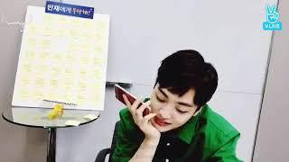 Ким Мин Дже звонит Ви из БТС. (Рус. саб)