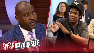 Marcellus Wiley on criticism of Jay-Z by Colin Kaepernick and Eric Reid | NFL | SPEAK FOR YOURSELF
