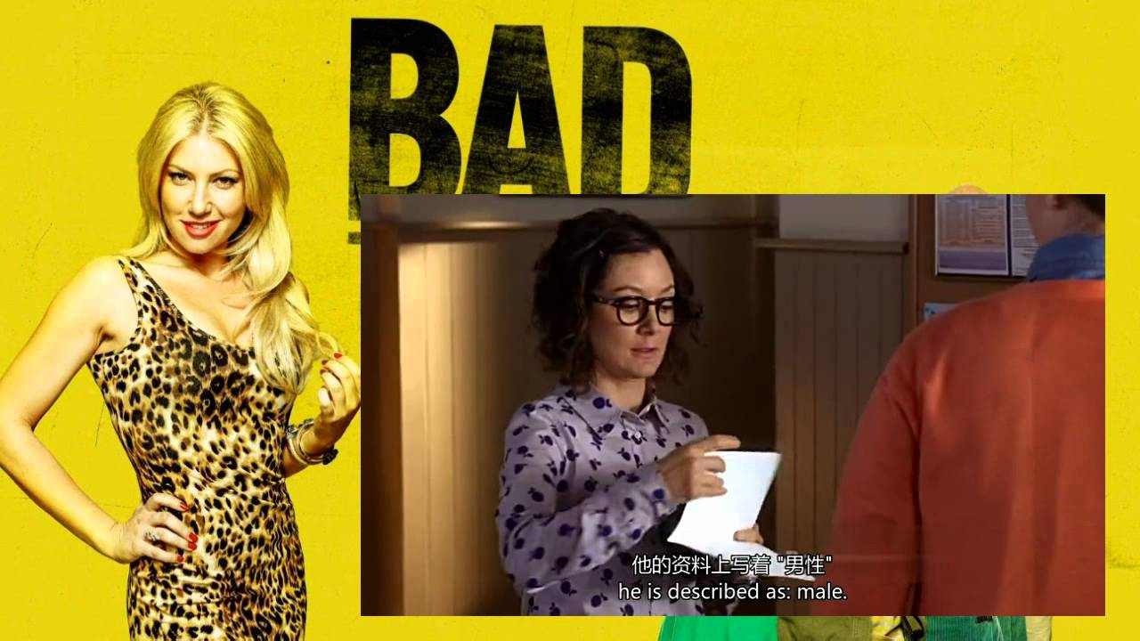 Download Bad Teacher Episode 2 Online Part 1 with English & Chinese Substitles