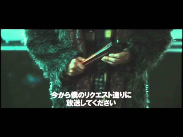 映画『ミッドナイトFM』予告編