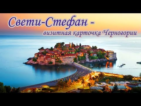 экскурсии черногории что посмотреть
