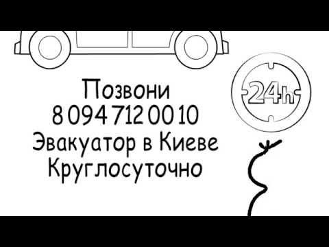 Услуги эвакуатора-манипулятора в Воронеже