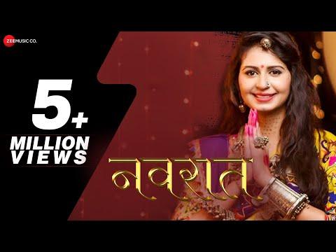 Navrat - Official Music Video | Kinjal Dave | Mayur Nadiya | Manu Rabari