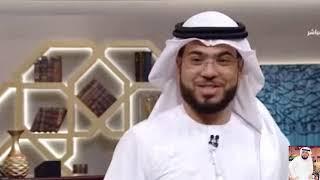 الحلقة التي أغضبت كل النساء من الشيخ وسيم يوسف اسمعي للآخر ايتها الزوجة