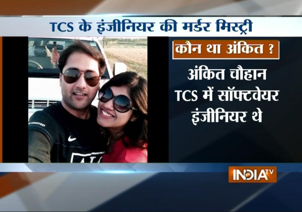 Special Report: Murder mystery of software engineer - India TV