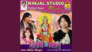 Patel Bhai America Jay