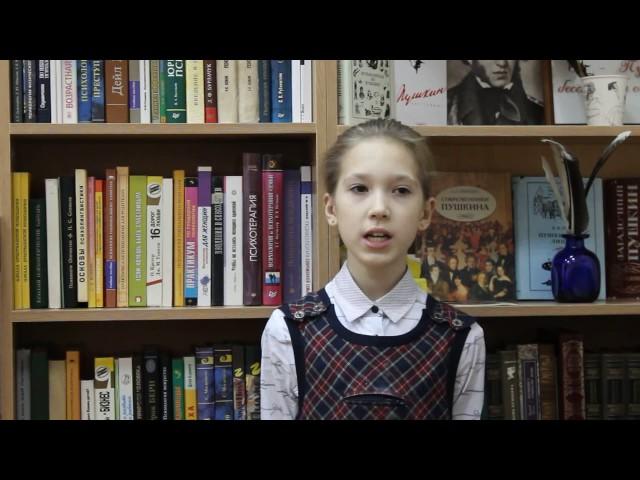 Изображение предпросмотра прочтения – ВикторияКорягина читает произведение «Лебедь, Рак и Щука» И.А.Крылова