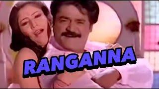Ranganna | Full Kannada Movie | Kannada Romantic Movie | Kannada New Release Movie | New Upload 2016
