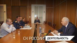 Смотреть видео Рабочая поездка Александра Бастрыкина в Санкт-Петербург онлайн
