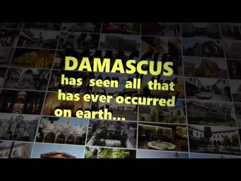 Love Damascus