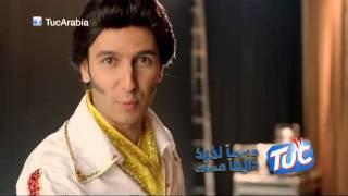 TUC Arabia - Arabs Got Talent Promo