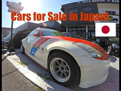 Cars for Sale in Japan Part 6
