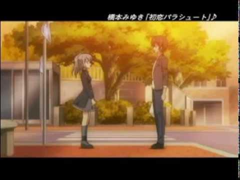 Akane Iro ni Somaru Saka Trailer