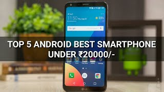 | Top-5 | January 2018 | Best Smartphone Under 20,000/-