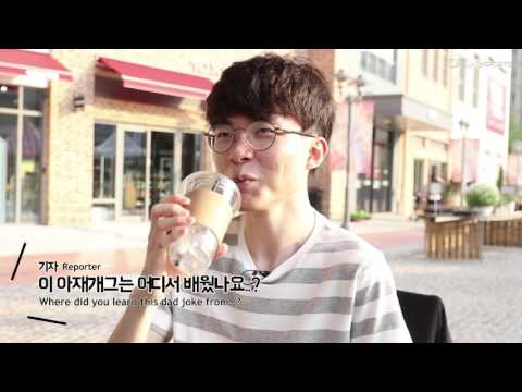 [ENG SUB] Daily eSports 9th Anniversary Faker Interview - Part 1