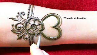 Heart Shape Bridal Mehndi Design -Unique and New  Thought of Creation