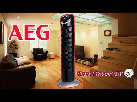 Колонный вентилятор AEG T VL 5531