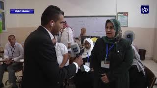 الكرك.. حيث يتابع مراسل رؤيا أسامة العدوان مجرياتِ الانتخابات البلدية واللامركزية منذ الصباح