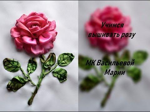 Бесплатно вышивка лентами розы видео уроки