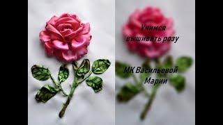 Подробный мастер-класс по Вышивке лентами розы embroider a ribbon rose 如何绣带玫瑰 роза из лент